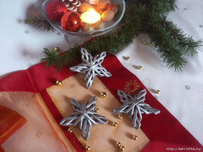 плетение из газет. рождественские идеи (13) (700x525, 294Kb)