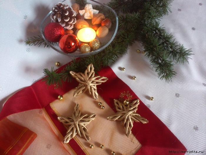 плетение из газет. рождественские идеи (14) (700x525, 282Kb)