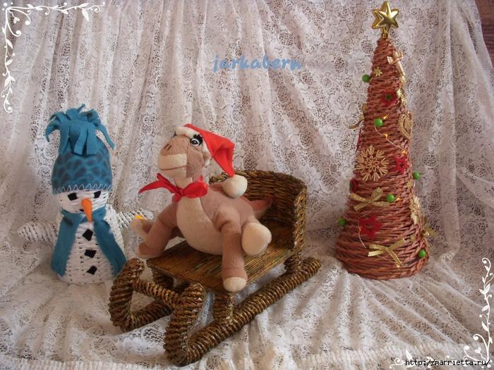 плетение из газет. рождественские идеи (62) (700x525, 367Kb)