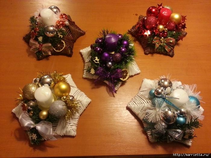 плетение из газет. рождественские идеи (64) (700x525, 302Kb)