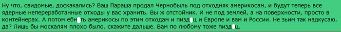 1420685230_Bezuymyannuyy (700x66, 61Kb)