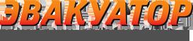 3509984_logo (273x59, 27Kb)