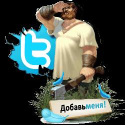 3996605_Twitt (250x250, 23Kb)