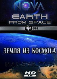 zemlya-iz-kosmosa-dokumentalniy-film-2013 (198x275, 71Kb)