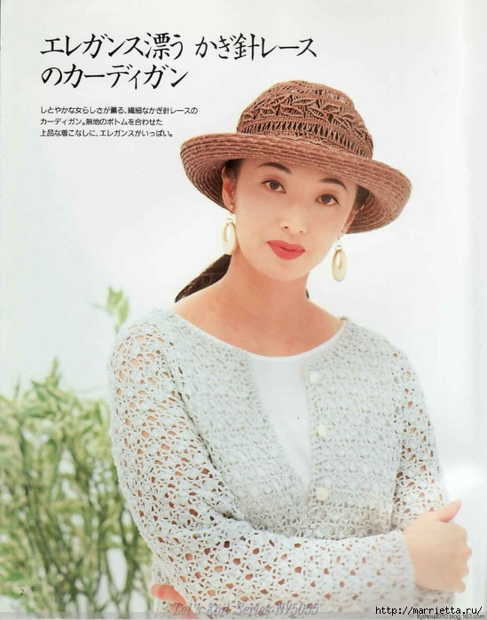 Кофточки крючком. Японский журнал (1) (549x700, 236Kb)