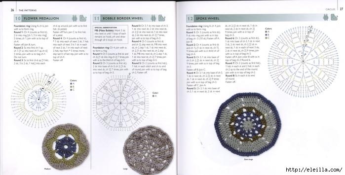 150 Knit & Crochet Motifs_H.Lodinsky_Pagina 26-27 (700x355, 172Kb)