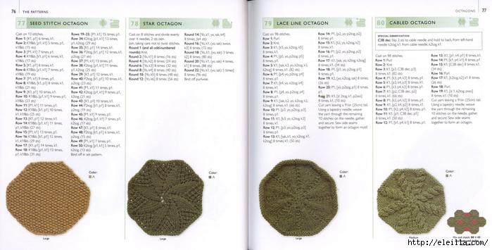 150 Knit & Crochet Motifs_H.Lodinsky_Pagina 76-77 (700x355, 174Kb)