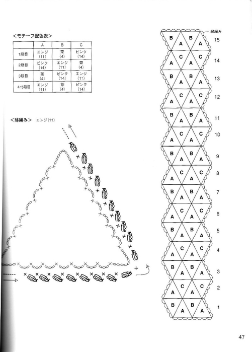 041 (501x700, 107Kb)