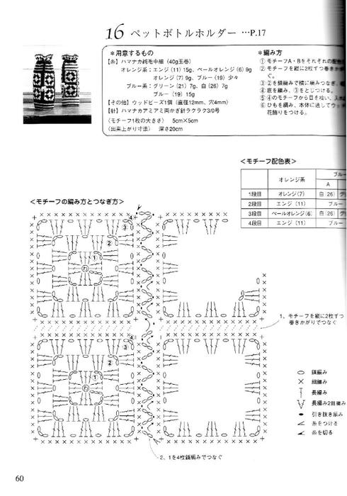 054 (490x700, 152Kb)