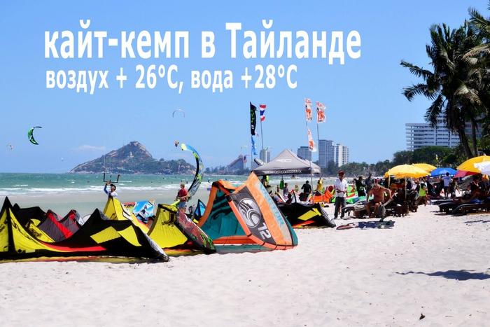 2328715_ThaiPromo2 (700x467, 253Kb)
