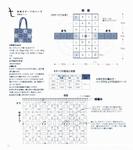 Превью 66_0001 (621x700, 287Kb)