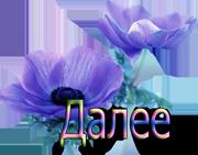 1419256996_11 (180x141, 50Kb)