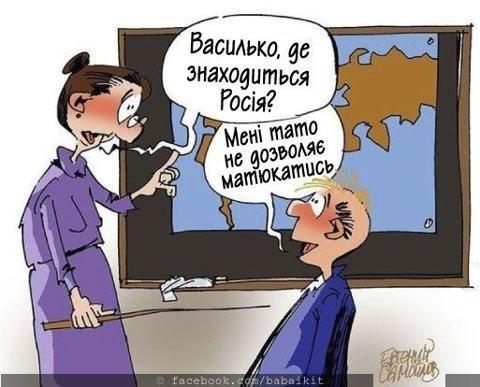 Вице-спикер Госдумы Исаев негодует из-за запрета пропагандистского фильма об оккупированном Крыме во Франции - Цензор.НЕТ 2781