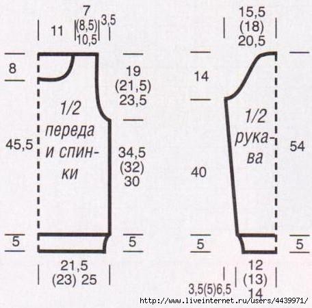 page34_image1 - копия (2) (456x450, 101Kb)