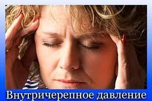 5177462_14865_75176705 (300x200, 9Kb)