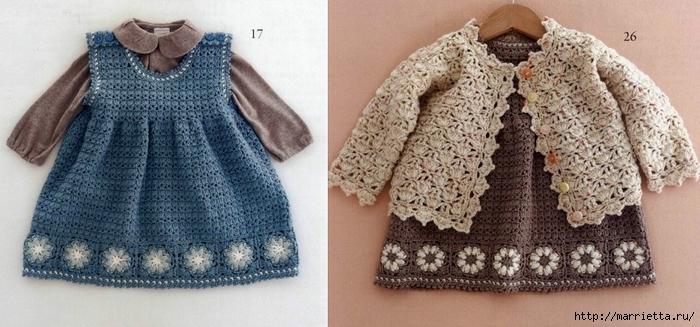 Одежда крючком для детей до 12 месяцев. Японский журнал (2) (700x327, 209Kb)