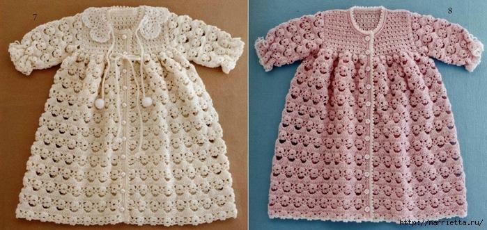 Одежда крючком для детей до 12 месяцев. Японский журнал (6) (700x331, 248Kb)