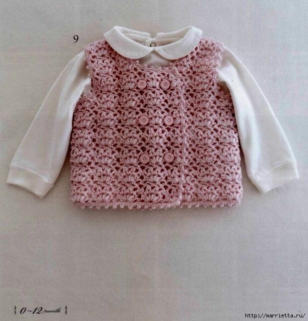 Одежда крючком для детей до 12 месяцев. Японский журнал (10) (615x640, 238Kb)