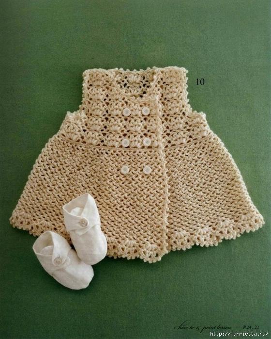 Одежда крючком для детей до 12 месяцев. Японский журнал (12) (560x700, 319Kb)