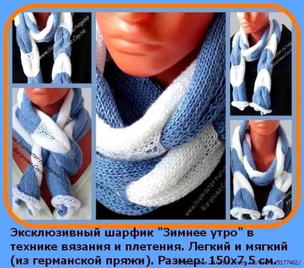 5177462_vjazhemsharfymashinoj_1_ (600x529, 170Kb)
