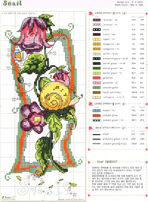 Cross_Stitch_Flowers (1) (511x700, 398Kb)