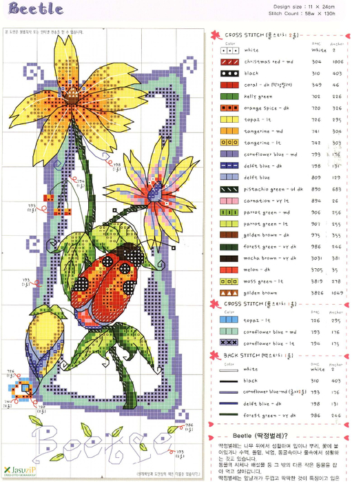 Cross_Stitch_Flowers (2) (511x700, 407Kb)
