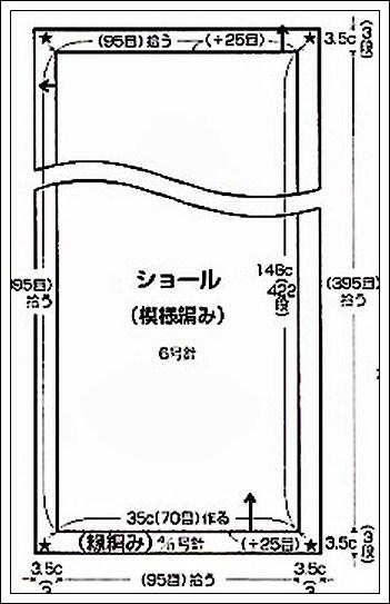 3 (351x543, 102Kb)