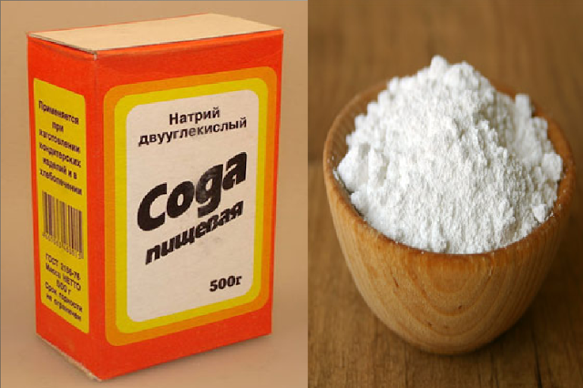 Сода (640x426, 307Kb)