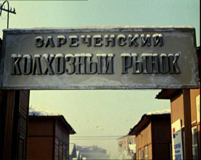Интересные факты о съёмках фильма «Операция Ы»