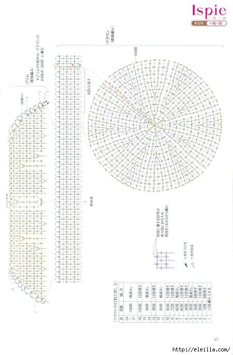 46 (461x700, 188Kb)