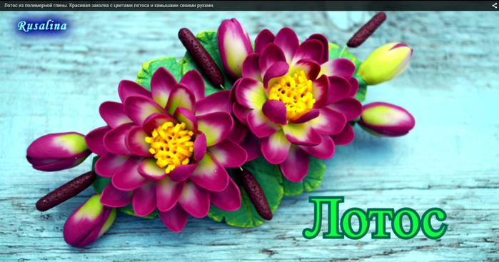 4400762_20150111_103214_Skrinshot_ekrana (700x367, 366Kb)