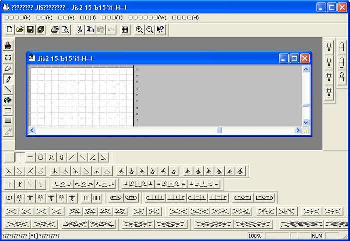 WinKnit Ver5.3B_7 (700x483, 281Kb)
