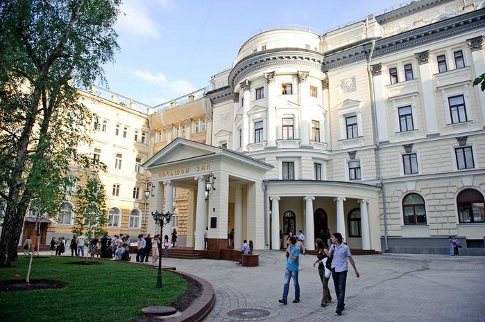 Большой зал Московской консерватории (700x465, 165Kb)