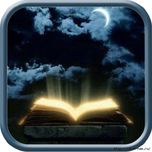 смотреть сонник, смотреть что означает сон, /1420985023_ogoomcom_1304150434_avxdcu5jmqwnyrs (500x500, 102Kb)