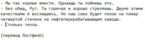 5790617_Snimok (481x134, 7Kb)