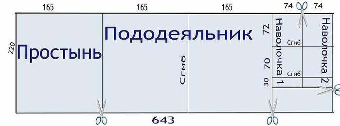 10 (700x260, 98Kb)