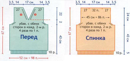 M9-4 (550x260, 145Kb)