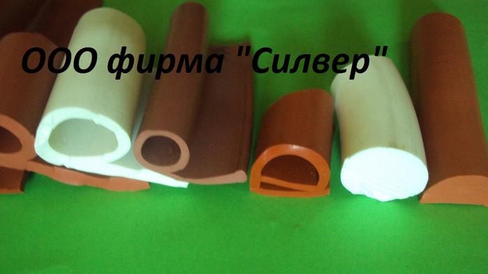 термостойкие шнуры профили (700x392, 285Kb)