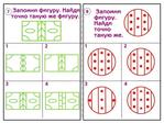 Превью TKhou-GOJ9U (700x525, 300Kb)