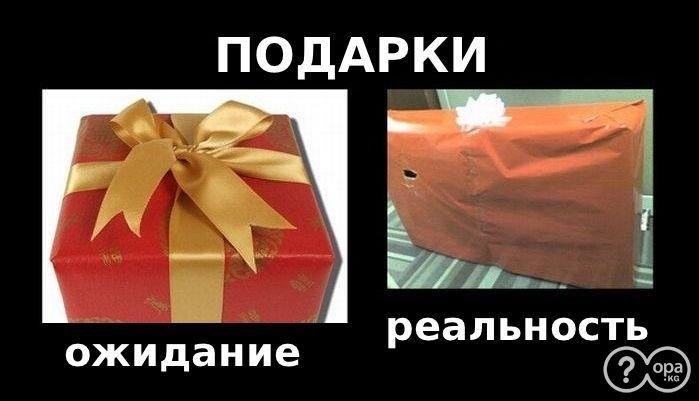 1323885209_1323882373_New_Year_03 (699x401, 40Kb)