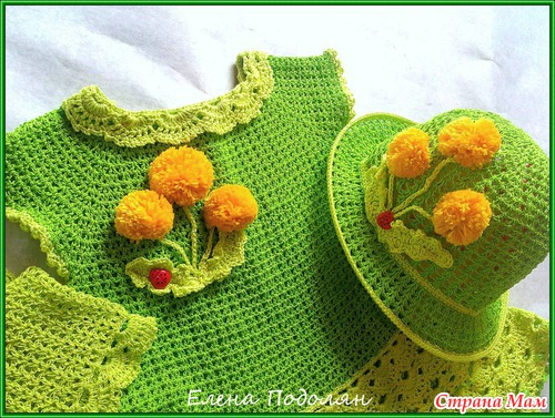 crochet-green-yellow-baby-dress-jacket-make-handmade-24456508_38405nothumb500 (500x377, 317Kb)