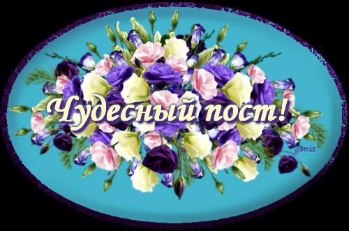 116903210_gvy61  ЧУДЕСНЫЙ ПОСТ! (500x331, 272Kb)