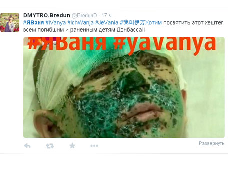 3925311_yaVanya (457x343, 36Kb)