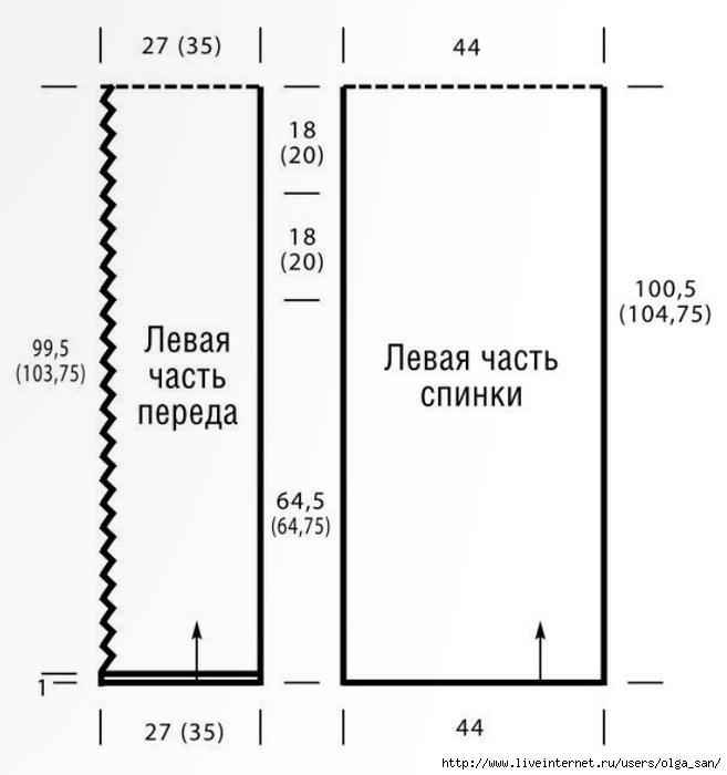 2а (657x700, 99Kb)