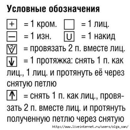 2ааа (431x430, 105Kb)