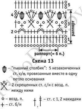 V13_08-13b (270x360, 64Kb)