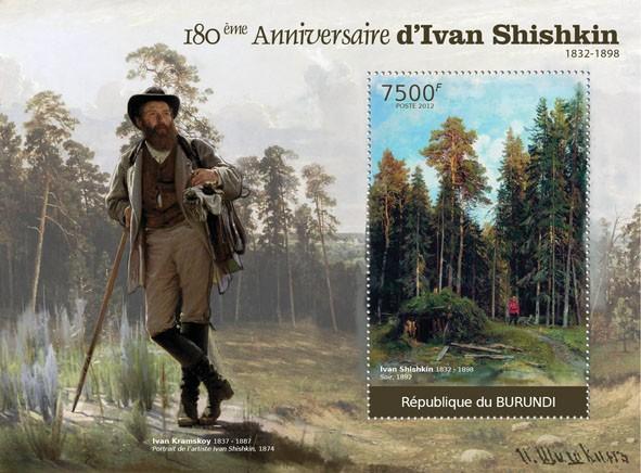 Shishkin-1a (591x436, 84Kb)