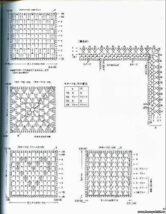 IMG_2106 (542x700, 247Kb)