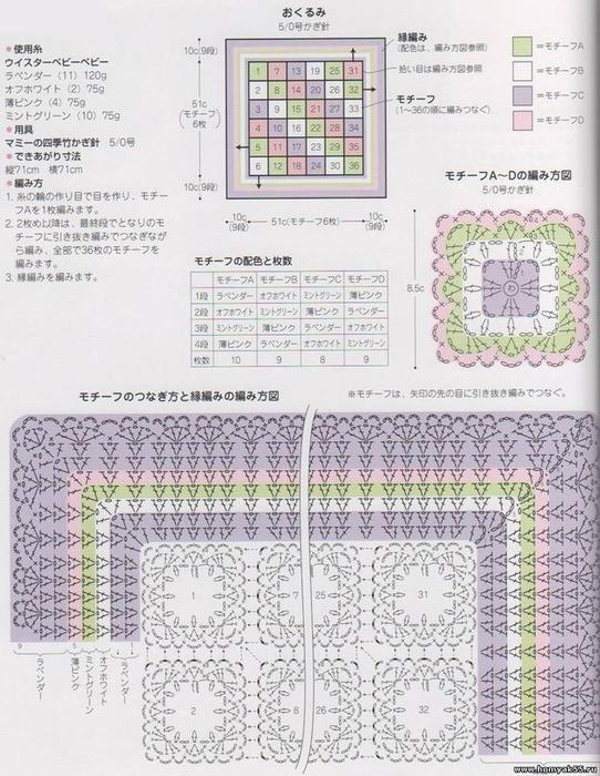 IMG_2113 (542x700, 382Kb)