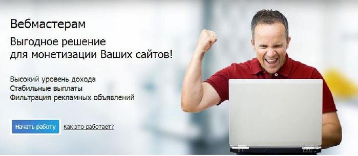 3769851_ (700x305, 55Kb)
